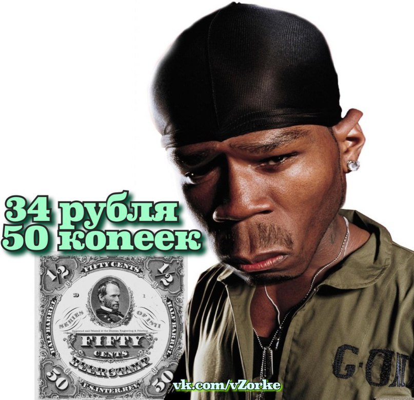 All of Me(ft Mary J Blige) 50 Cent (Curtis)